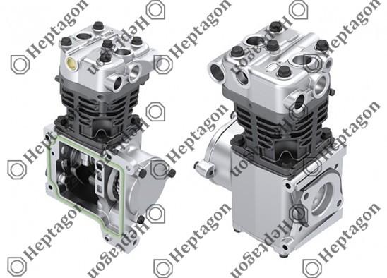 Single Cylinder Compressor Ø90 mm - 292 CC - Stroke 46 mm / 6001 341 016 / 51540007058
